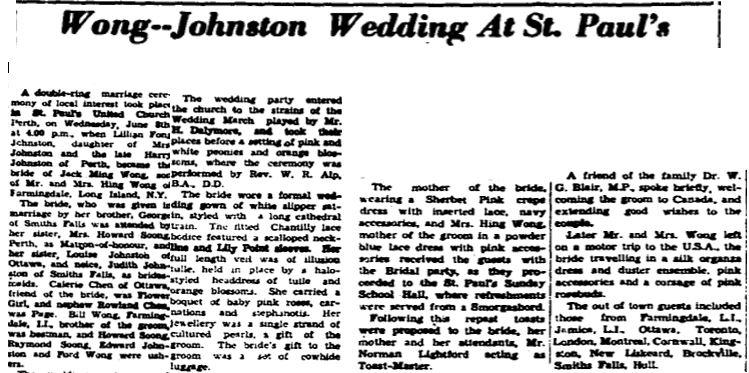 Johnston Wong 1955