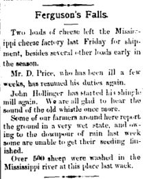 Ferguson Falls cheese factory 1890 June 13 p 1