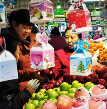 Chinese apples 1