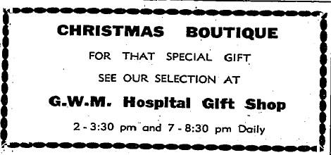 gwm-gift-shop-1974